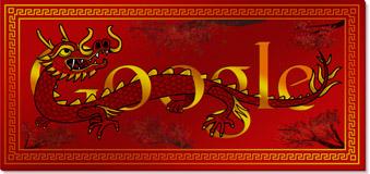 google logo107