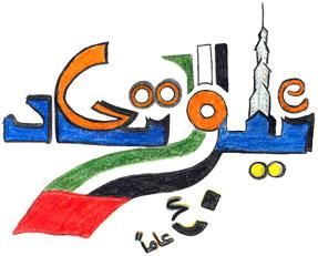 google logo121