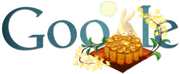 google logo125
