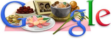 google logo130