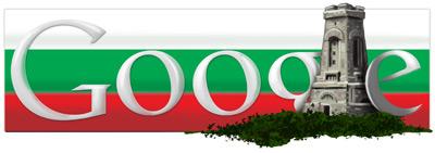 google logo152