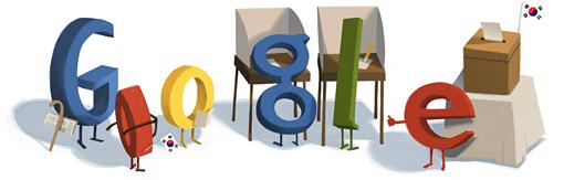 google logo206