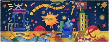 google logo211