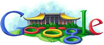 google logo219