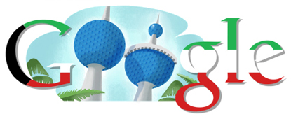 google logo26