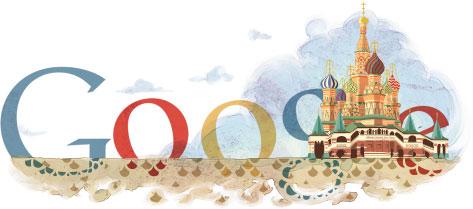 google logo264
