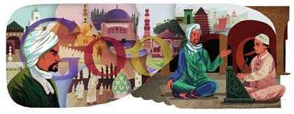 google logo27