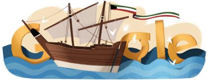 google logo28