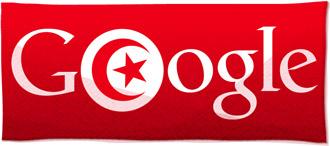 google logo284