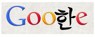 google logo292