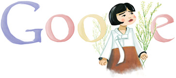 google logo301