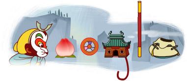 google logo303