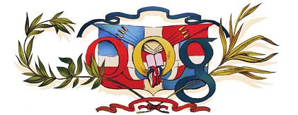 google logo32