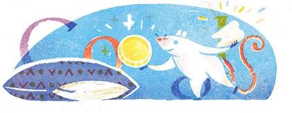 google logo33