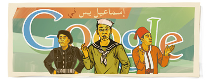 google logo346