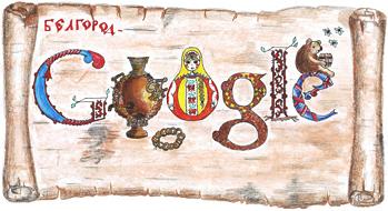 google logo349