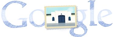google logo363
