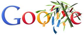 google logo365