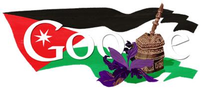 google logo369