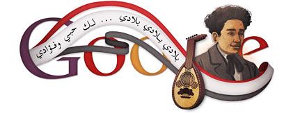 google logo376