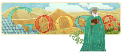 google logo387