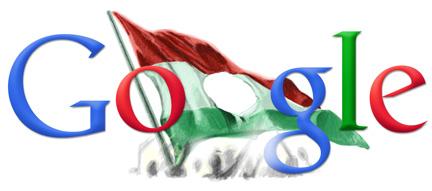 google logo392