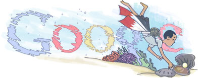 google logo420