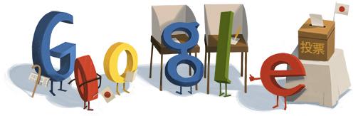 google logo425