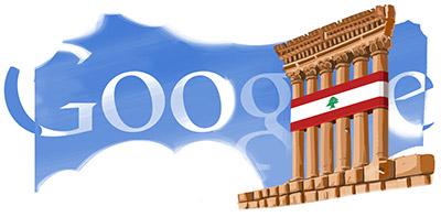 google logo435