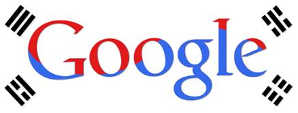 google logo443