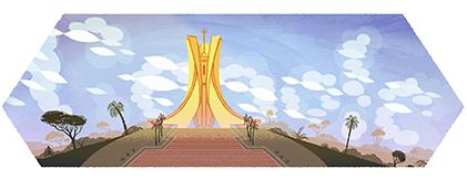 google logo449