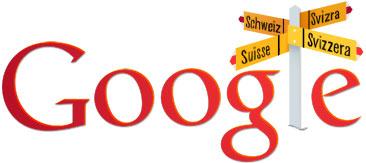 google logo452