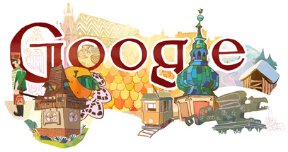 google logo479