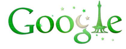 google logo491