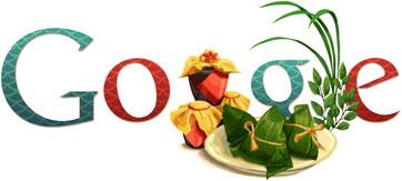 google logo496