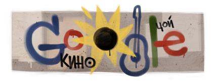 google logo542
