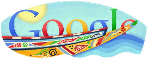 google logo557