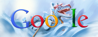google logo597