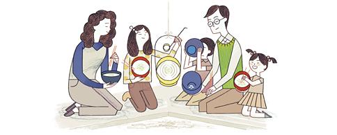 google logo62