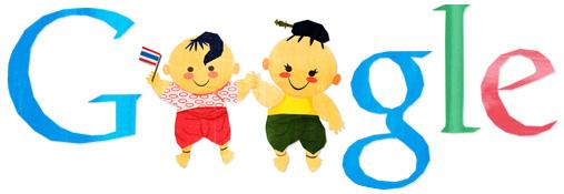 google logo68