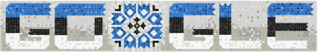 google logo81