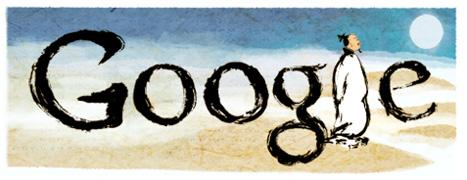 google logo89