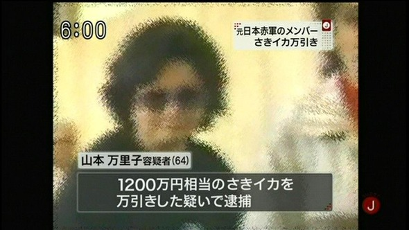 放送事故13