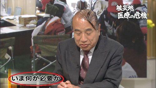 放送事故14