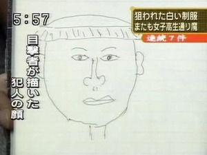 放送事故16
