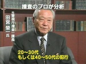 放送事故19