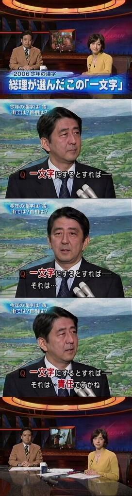 放送事故35