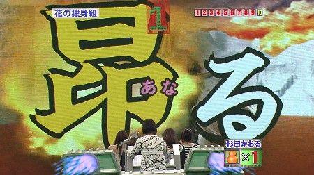 放送事故37