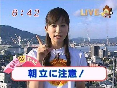 放送事故5