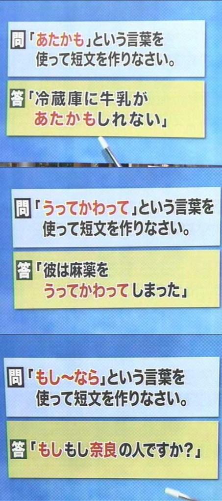 放送事故8